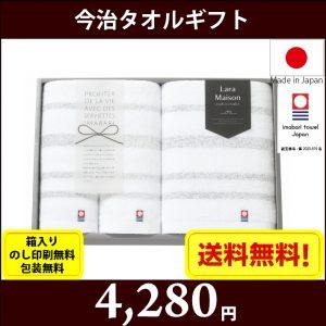 gift-t64045