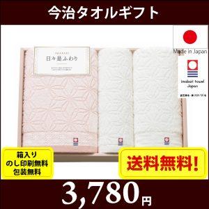 gift-t64440