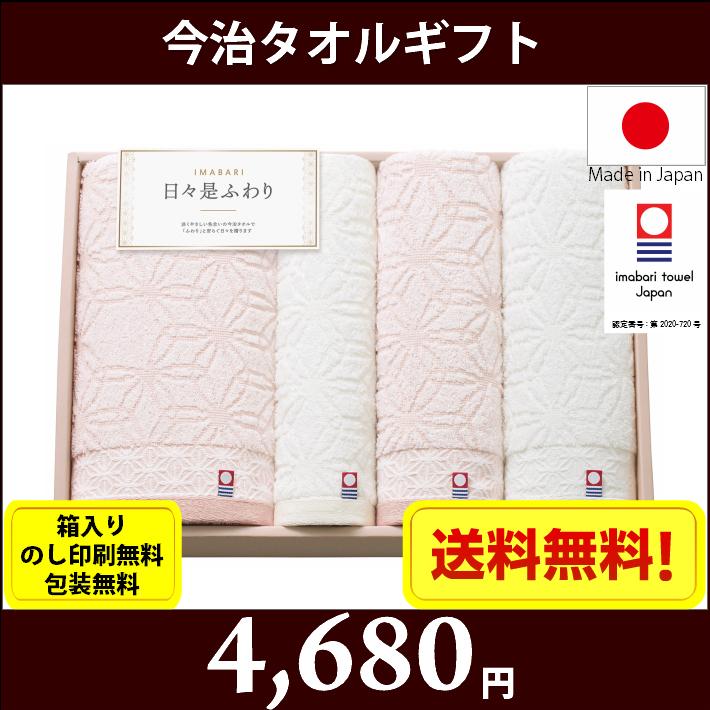 gift-t64450