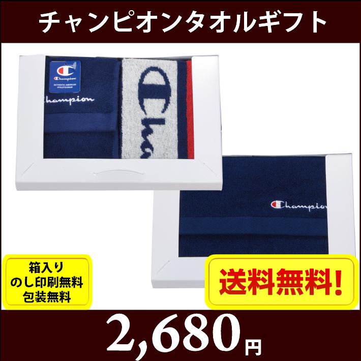 gift-ch-0028