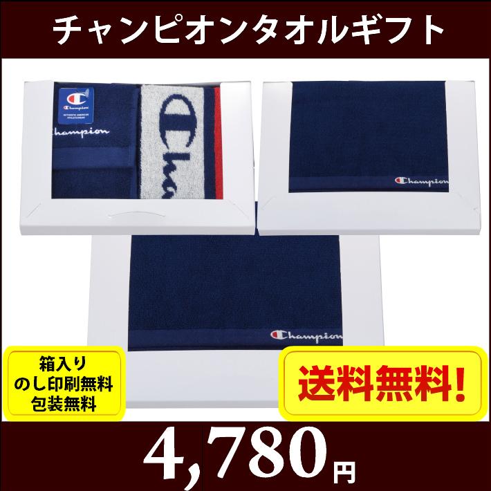 gift-ch-0050