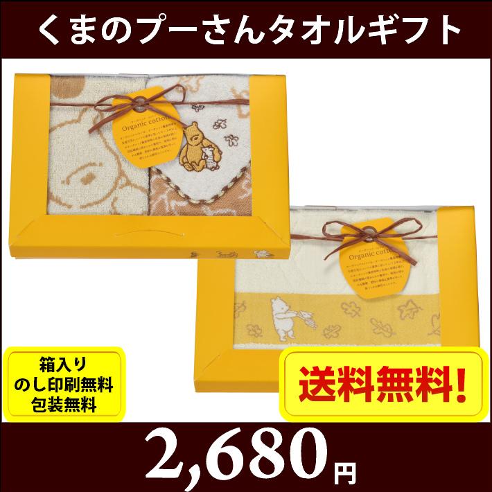 gift-dp-3628