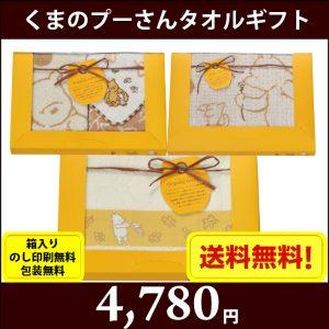 gift-dp-3650