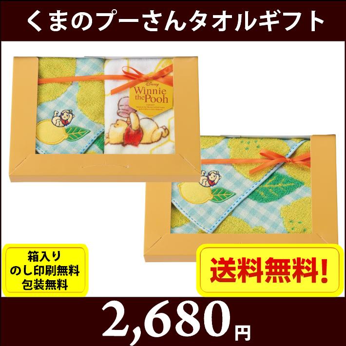 gift-dp-3724