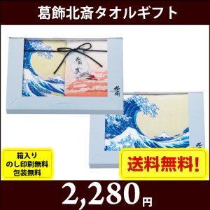 gift-k-3528