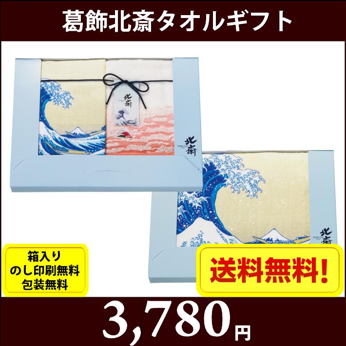 gift-k-3545