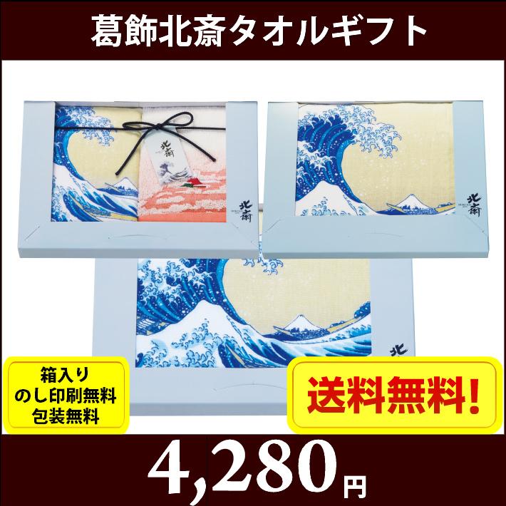 gift-k-3550