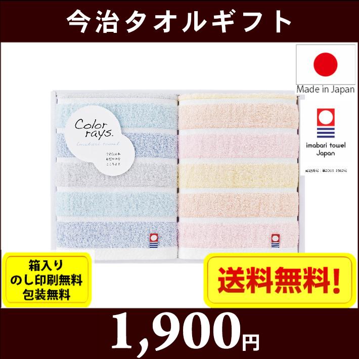 gift-m-c-20200