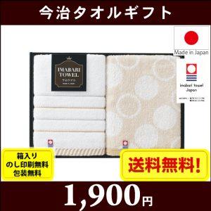 gift-m-c-53204