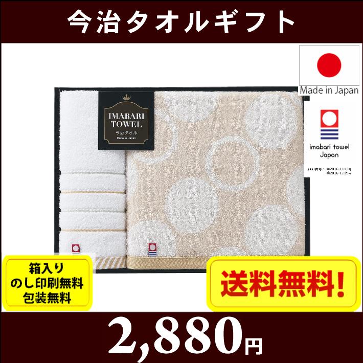 gift-m-c-53304