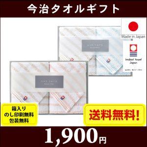gift-m-d-72201