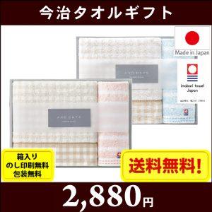 gift-m-d-72301