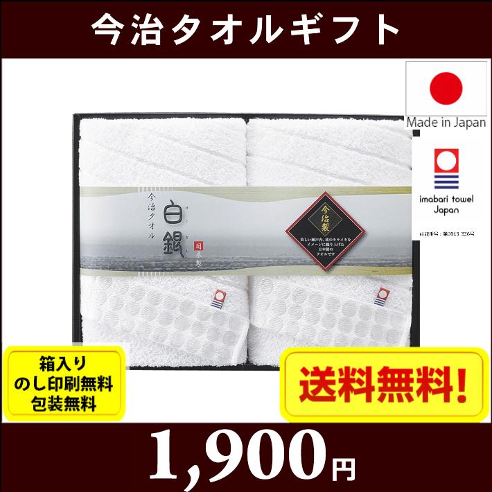 gift-m-h-89200