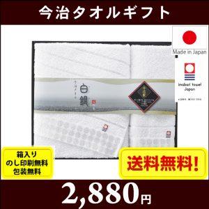 gift-m-h-89300