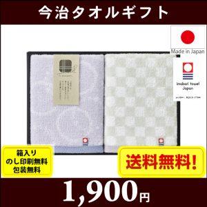 gift-m-i-50200