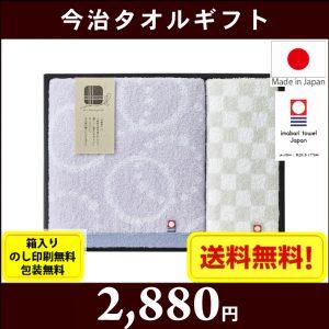gift-m-i-50300