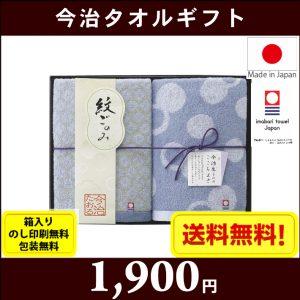 gift-m-m-66200