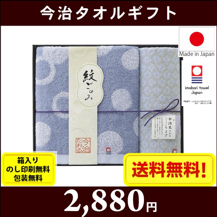gift-m-m-66300