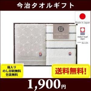 gift-m-m-70206