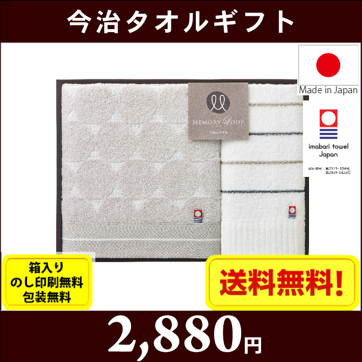gift-m-m-70306