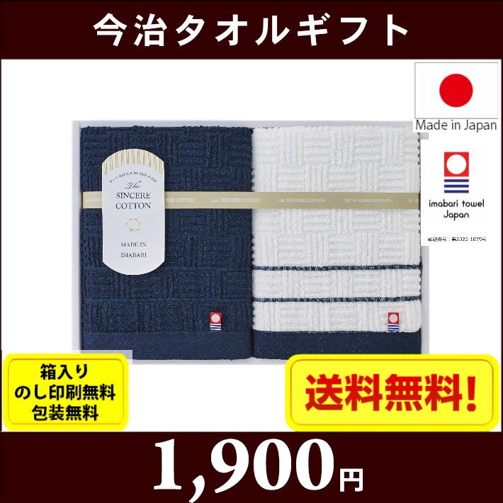gift-m-s-10200
