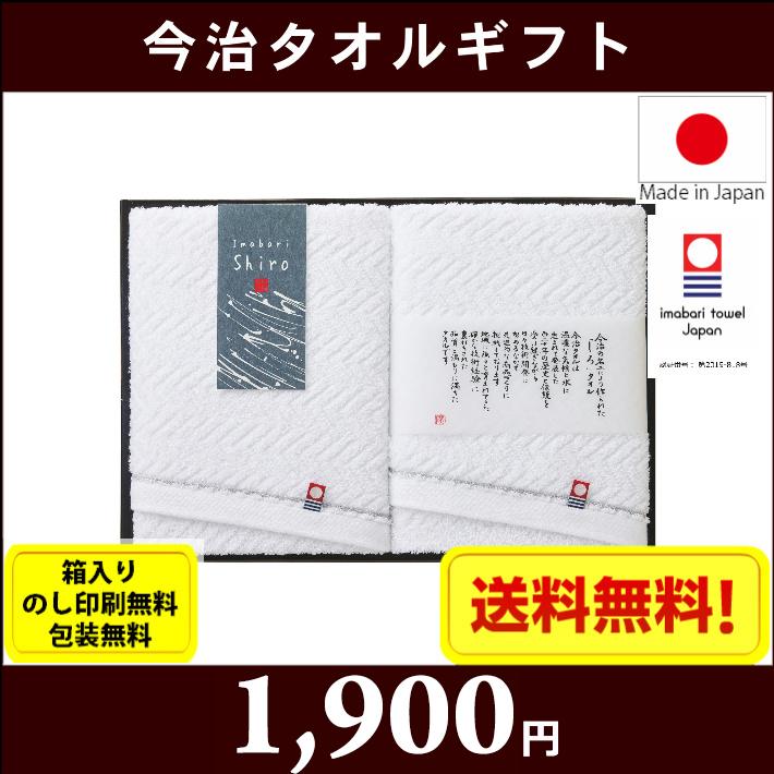 gift-m-w-28200