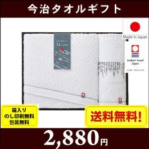 gift-m-w-28300